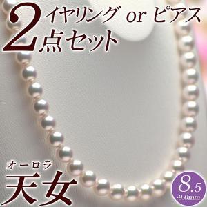 オーロラ天女 花珠真珠 ネックレス・イヤリング(またはピアス) 2点セット 8.5mm-9.0mm グリーン 商品番号:P1080|hanadama-ise