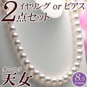 オーロラ天女 花珠真珠 ネックレス・イヤリング(またはピアス) 2点セット 8.5mm-9.0mm グリーン 商品番号:P1083|hanadama-ise