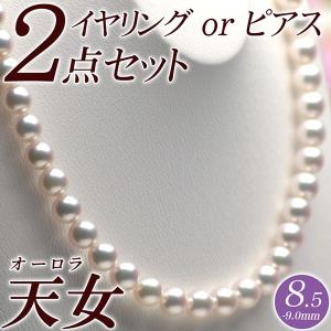 オーロラ天女 花珠真珠 ネックレス・イヤリング(またはピアス) 2点セット 8.5mm-9.0mm グリーン 商品番号:P1084|hanadama-ise