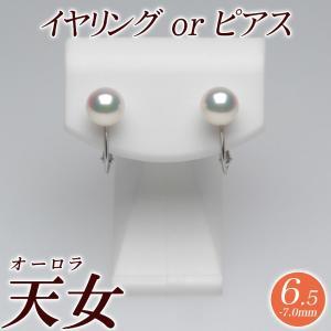 オーロラ天女 花珠真珠 イヤリング(またはピアス) 6.5mm-7.0mm グリーン 商品番号:P10879|hanadama-ise
