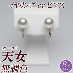 オーロラ天女 花珠真珠 イヤリング(またはピアス) 8.5mm-9.0mm 無調色 グリーン 商品番号:P21352|hanadama-ise