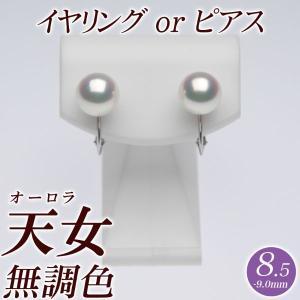 オーロラ天女 花珠真珠 パールイヤリング(またはピアス) 8.5mm-9.0mm 無調色 グリーン 商品番号:P26427|hanadama-ise