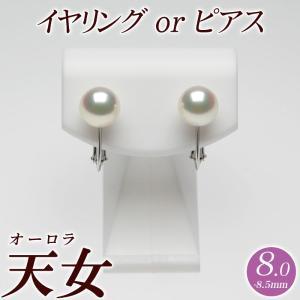 花珠真珠 パール イヤリング(またはピアス)8.0mm-8.5mm グリーン 商品番号:P42249|hanadama-ise