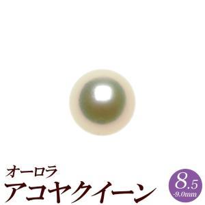 オーロラアコヤクイーン(クリーム系花珠真珠)アコヤ パールリング用ルース 8.5mm-9.0mm グリーン 商品番号:S429420|hanadama-ise