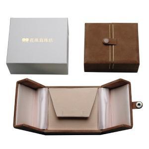 オーロラ花珠真珠 イヤリング(またはピアス) 7.5mm-8.0mm ブルーイッシュピンク 商品番号:S438220|hanadama-ise|03
