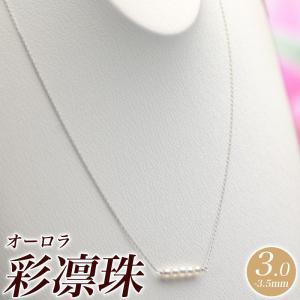 ベビーパール ネックレス 花珠真珠(オーロラ彩凛珠)3.0mm-3.5mm K18 40cm 商品番号:TF30-S hanadama-ise