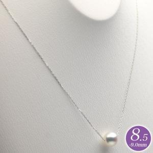 アウトレット 一粒 パール ネックレス アコヤ真珠 8.5mm-9.0mm 実物画像で選べます SV 40cm 商品番号:TS85-O hanadama-ise