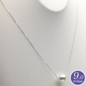 アウトレット 一粒 パール ネックレス アコヤ真珠 9.0mm-9.5mm 実物画像で選べます SV 40cm 商品番号:TS90-O hanadama-ise