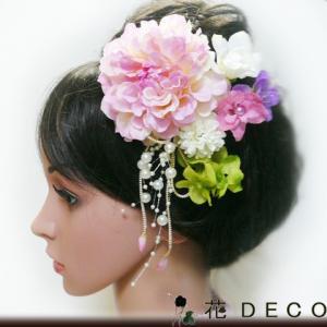 花 髪飾り ダリアcpとデルフィパール付 ピンク 結婚式 成...