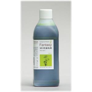 特価 パレス化学 ファンタジー 1L メロン 167-2014-2 01 生花用資材 切花着色剤