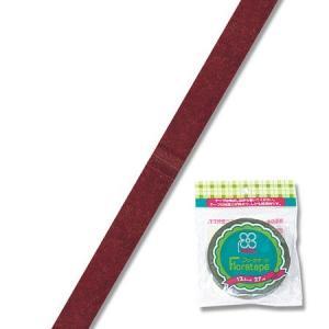 即日 フローラテープ12.5mm ブラウン/MTR86000006 00 //花 資材 テープ フローラテープ