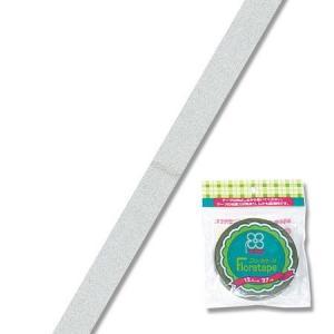 即日 フローラテープ12.5mm ホワイト/MTR86000008 00 //花 資材 テープ フローラテープ