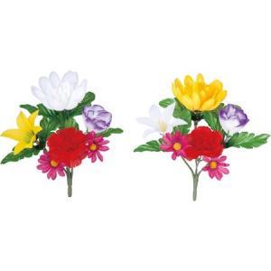 造花 YDM ミニ仏花ブッシュ ※いずれかのデザインとなります FP0746-AST 01 造花ギフト 仏花