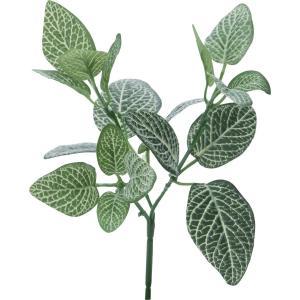造花 YDM ミニフィトニアブッシュ グリーン FG4712-GR 01 造花葉物 フィットニア