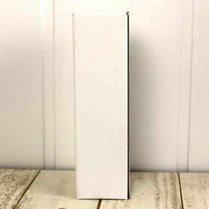 ハーバリウム発送ボックス ホワイト はなどんやオリジナル  10枚 花資材 道具 ハーバリウム材料 ハーバリウム ラッピング