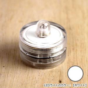 即日 ハーバリウム用スタッキングボトル専用LEDティーライトキャンドル ホワイト 00 花資材 道具 ハーバリウム材料 ハーバリウム ライト