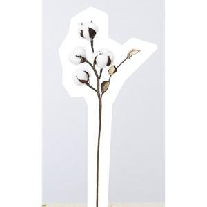 造花 アスカ コットンフラワー #044 ナチュラル A-33312-44 01  造花枝物