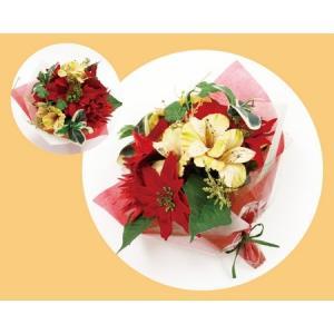 造花 丸和貿易 CTポンヌフブーケ クリスマスカラー  L  420825403 造花ギフト フラワーアレンジ hanadonya