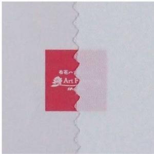 サンセイ M521艶消しサテン中糊CUT 201056 01  アクセサリー ペーパーフラワー用品|hanadonya