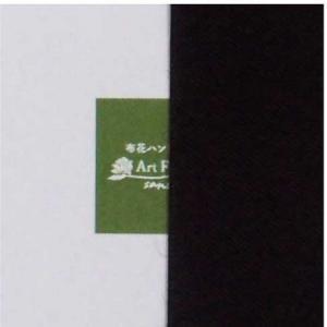サンセイ 10000サテン 黒 固糊 CUT 211501 01  アクセサリー ペーパーフラワー用品|hanadonya