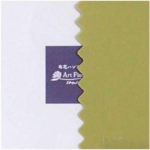 サンセイ ソフトレザー 8000-20 薄グリーン CUT 230208 01  アクセサリー ペーパーフラワー用品|hanadonya