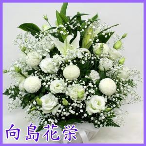 供花 白ユリとピンポン菊のお供え花アレンジメント