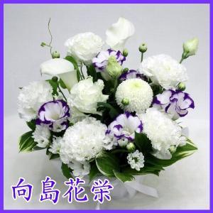 供花 白・紫 和洋混合お供え花