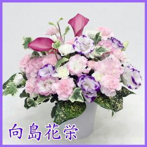 ご用途:供花(お供え・命日・法事・お悔やみ・ペットのお供え) 形態:お供え花アレンジメント 商品サイ...
