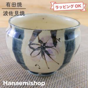 赤津焼 一服碗 織部かるかるまほろば(青) 和食器 陶器 湯呑 お茶 お酒