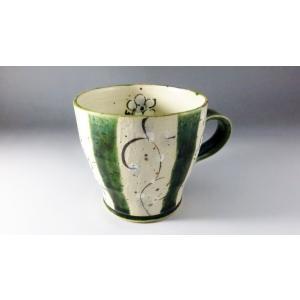 赤津焼 マグカップ 織部かるかるまほろば(緑) 和食器 陶器 織部 薄い 軽量