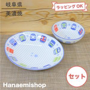 浅皿 美濃焼 子供用トレインフェイス6寸楕円深皿 電車 新幹線 カレー パスタ|和食器 陶器 三階菱
