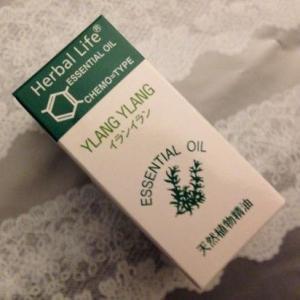イランイラン精油(3ml)【生活の木】エッセンシャルオイル hanafu