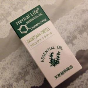 ラヴィンサラ・シネオール精油(3ml)【生活の木】エッセンシャルオイル hanafu