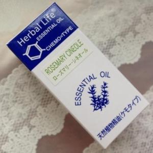 ローズマリー・シネオール精油(3ml)【生活の木】エッセンシャルオイル hanafu
