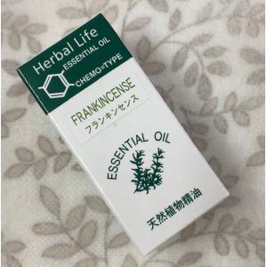 フランキンセンス精油(3ml)【生活の木】エッセンシャルオイル hanafu