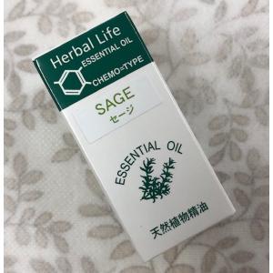 セージ精油(3ml)【生活の木】エッセンシャルオイル hanafu