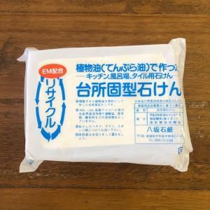 八坂石鹸 EM配合 リサイクル台所用固型石鹸 hanafu