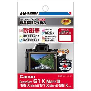 HAKUBA デジタルカメラ液晶保護フィルム 耐衝撃タイプ Canon PowerShot G1X ...