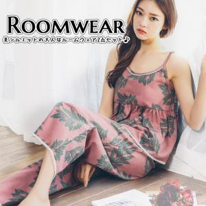 パジャマ 2点セット 部屋着 上下セット 寝間着 パジャマ ベビードール 大きいサイズ|hanahanahanahana