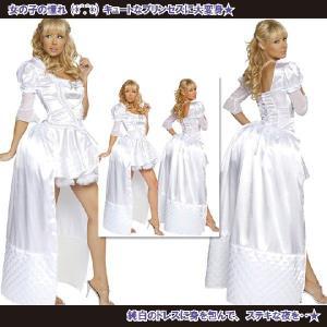 コスプレ 衣装 ハロウィンシンデレラ ドレス|hanahanahanahana