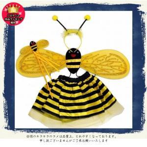コスプレ ハロウィン 衣装 子供ミツバチハチ|hanahanahanahana