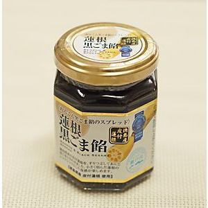 れんこん黒ごま餡のスプレッド 140g(スプレッド・ジャム)|hanahasuawarenkon