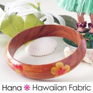 ハワイアン雑貨 アクセサリー ウッドバングル ハイビスカス タイプ2 ウッド 腕飾り 腕輪 ファッション雑貨 ハワイアン 海 ビーチ マリン マリンテ|hanahawaii