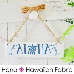 バナナ パッチ スタジオ ハワイアンアンティーク ウッドボード Aloha Honu 壁掛け時計 壁掛け オーナメント オブジェ ハワイアン雑貨 イン|hanahawaii