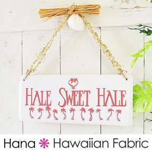 バナナ パッチ スタジオ ハワイアンアンティーク ウッドボード Hale Sweet Hale  壁掛け時計 壁掛け ハワイアン雑貨 インテリア雑貨|hanahawaii