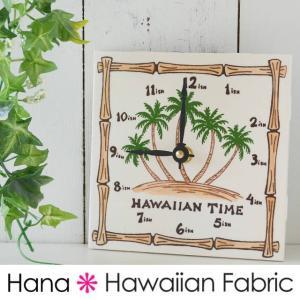 バナナ パッチ スタジオ アートタイルクロック やし ハワイセラミックタイル アートタイル デザインタイル 置き時計 壁掛け時計 タイル時計 アートタ hanahawaii