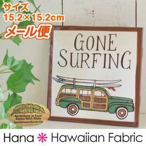 バナナ パッチ スタジオ アートタイル プレート GONE SURFING 15.2×15.2cm 【ハワイアン雑貨】 壁掛け ウォールデコレーション ハワイセラミックタイル  デザ|hanahawaii