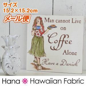 バナナ パッチ スタジオ アートタイル プレート コーヒータイム  15.2×15.2cm 【ハワイアン雑貨】 壁掛け ウォールデコレーション ハワイセラミックタイル|hanahawaii