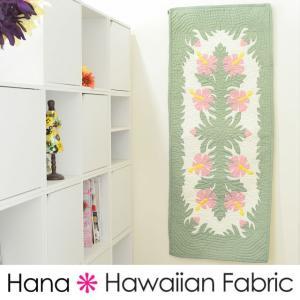ハワイアンキルト タペストリー テーブルランナー 52×128cm 長方形 ピンク ハイビスカス 壁掛け マルチカバー カバー ラグ 布 綿 ハワイア|hanahawaii