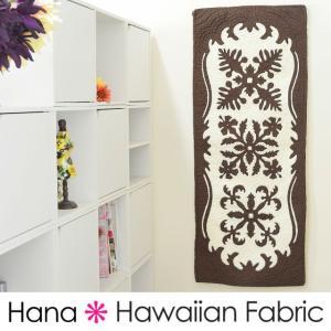 ハワイアンキルト タペストリー テーブルランナー 52×128cm 長方形 ブラウンハイビスカス 壁掛け マルチカバー カバー ラグ 布 綿 ハワイア|hanahawaii